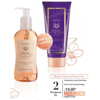 Royal Almond Hand Set