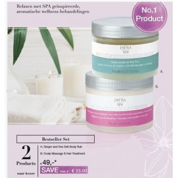 Spa Bestseller Set